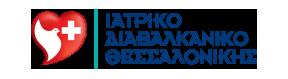 Ιατρικό Διαβαλκανικό Θεσσαλινίκης